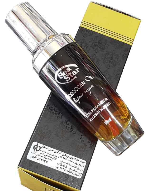 خرید روغن آرگان اصل برای پوست و مو Argan Oil